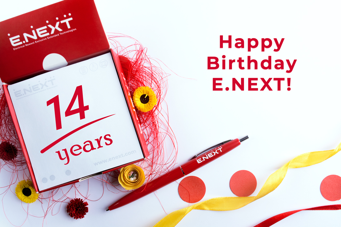 E.NEXT brand is 14 years old