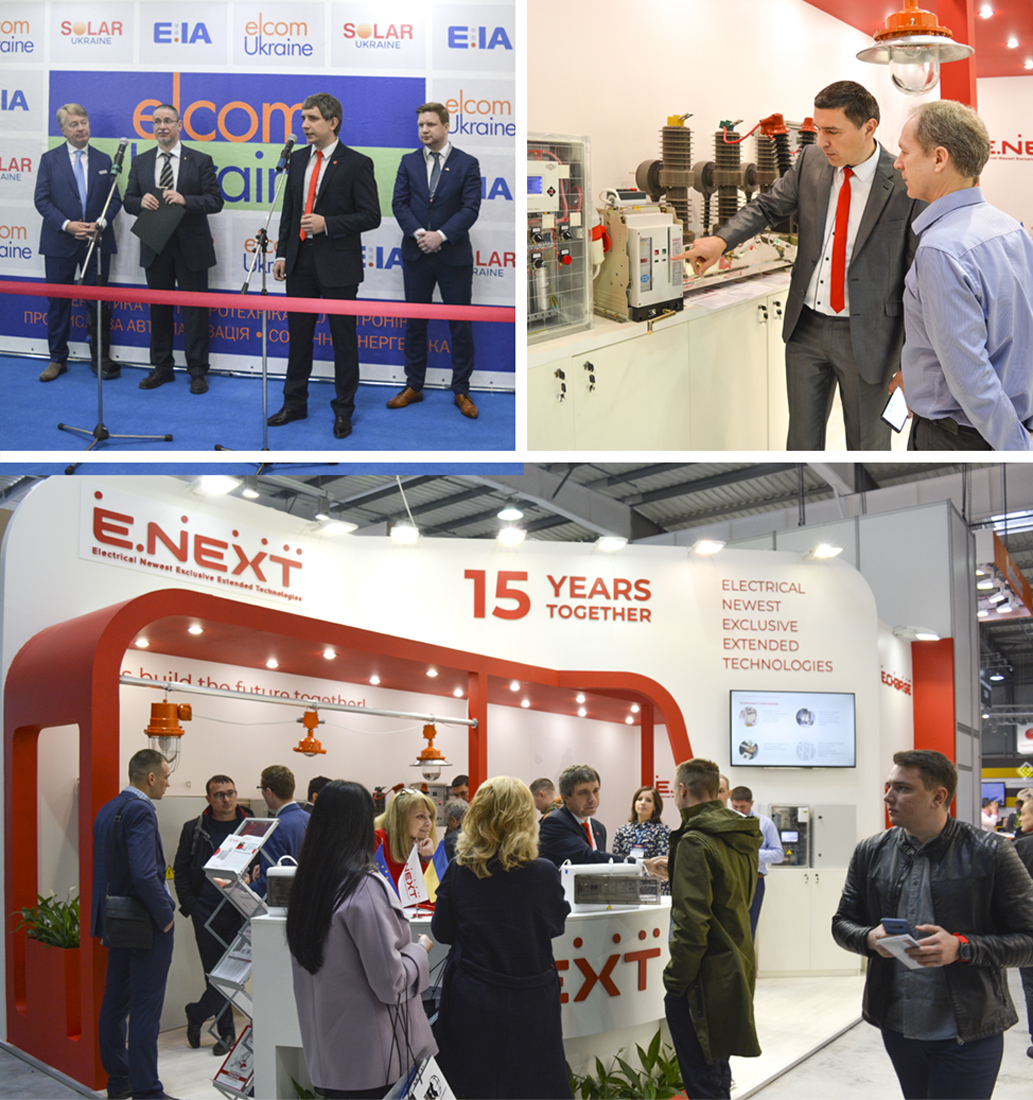 Exhibition ElcomUkraine2019 is solemnly opened